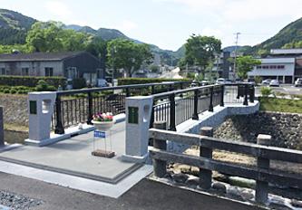 高欄 津奈木町 四季彩橋(1)