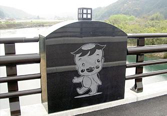 熊本県球磨郡観音橋