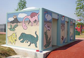 御船町ふれあい公園 化粧トイレ
